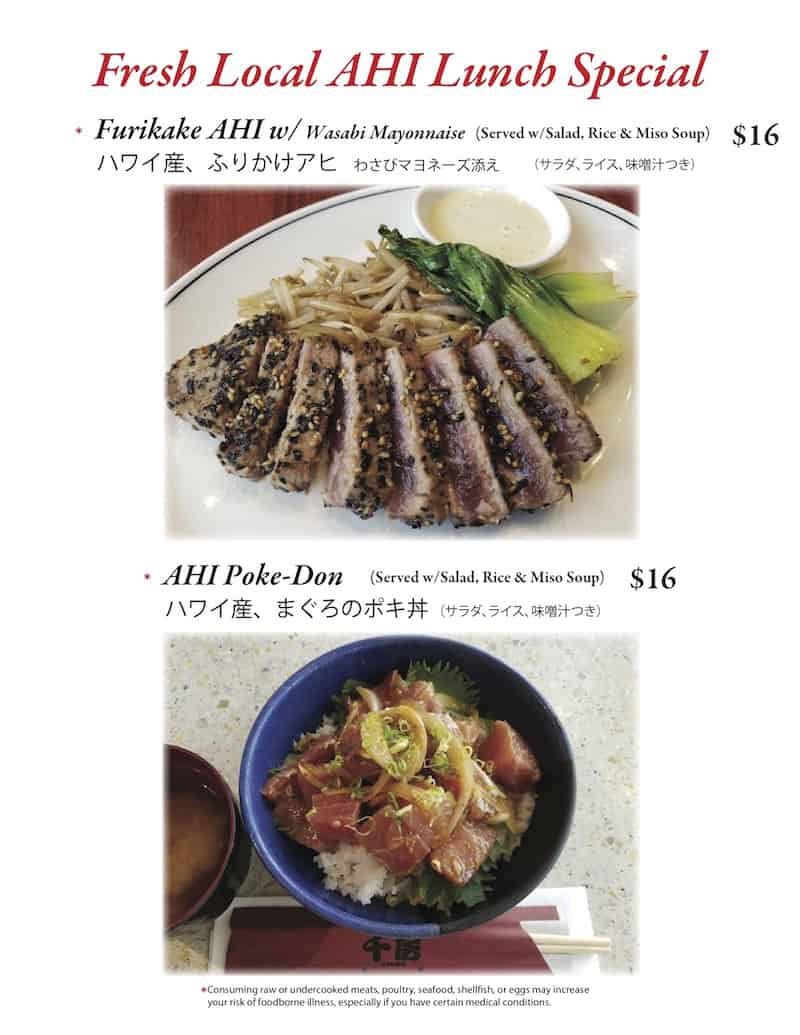 chibo AHI Lunch Special