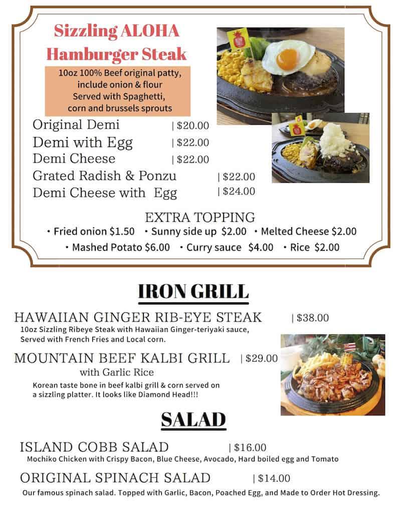 Dinner menu of aloha table waikiki