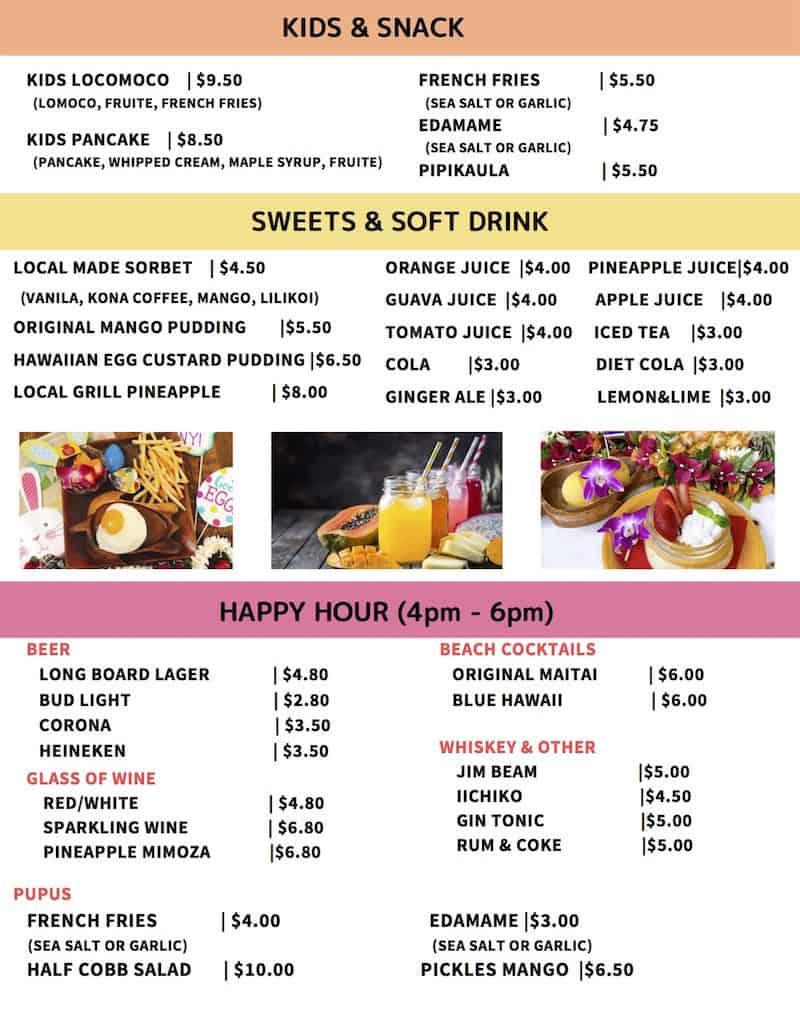 Lunch menu of aloha table waikiki