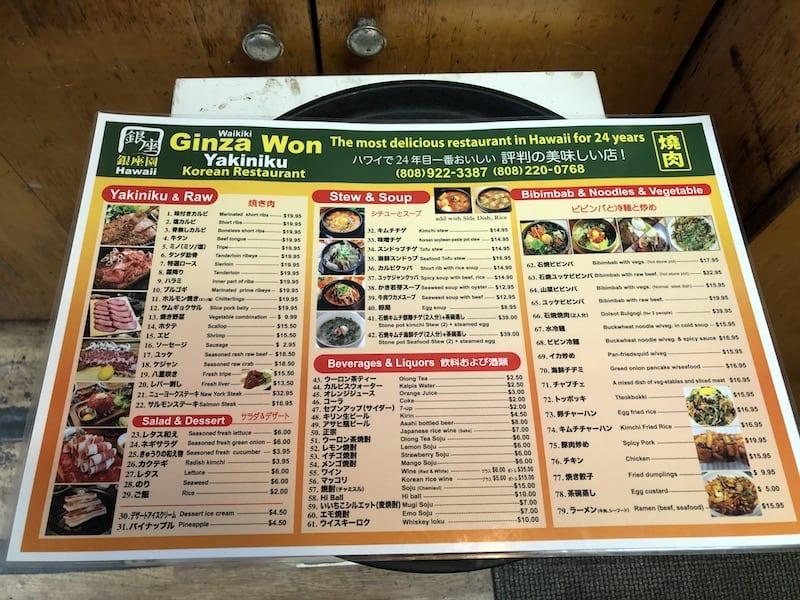 Ginza Won