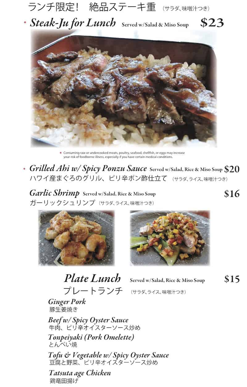 chibo Lunch Special