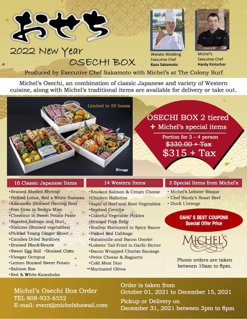 for more details of michel's osechi box