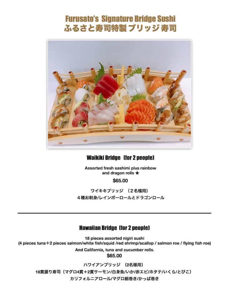 menu #3