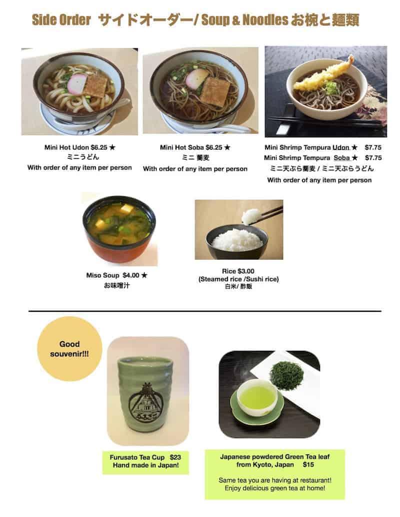 menu #7