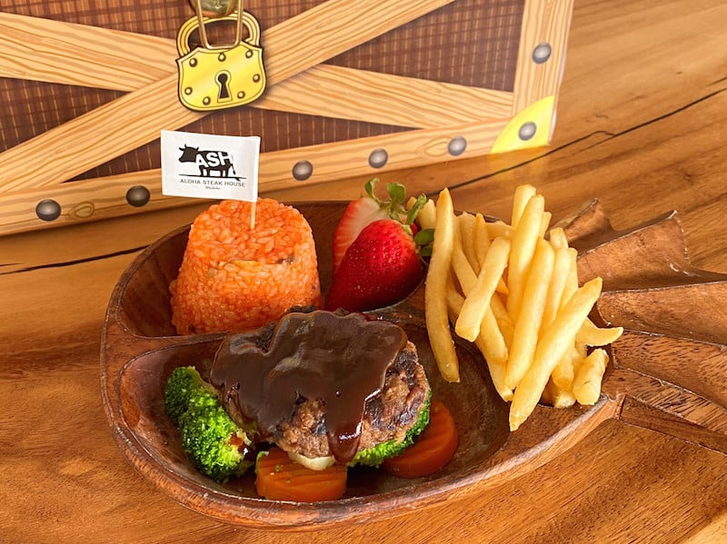 Kids Plate-Hamburger Steak, Fries, Ketchup Rice, Choice of Juice and Toy! *12 or under only