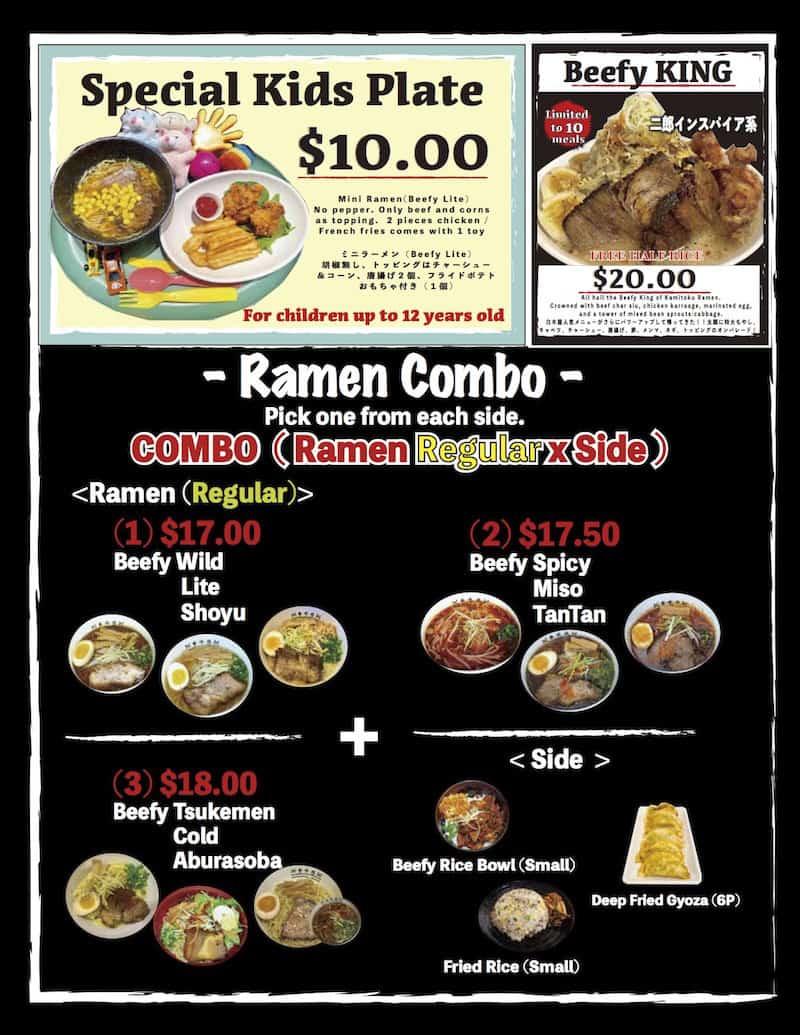 kamitoku ramen combo new