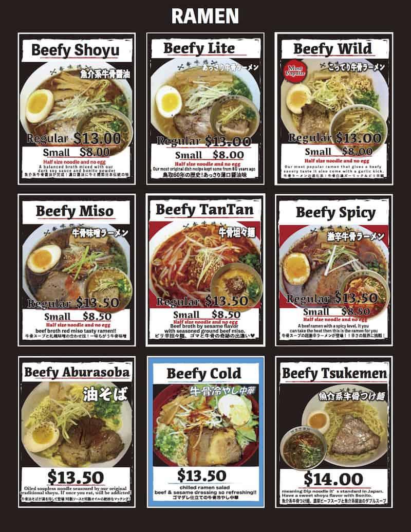 kamitoku ramen menu ramen1