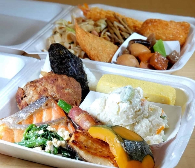Choose your own food items and make your own bento!