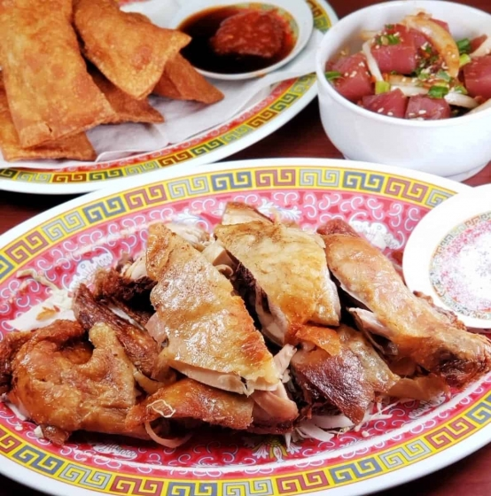 Known for their Fat Fat Special Chicken and Crispy Gau Gee! Judge for yourself. Try it today!