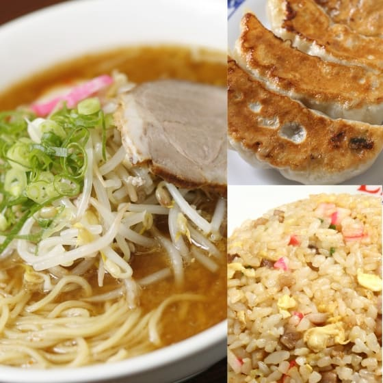 Miso Ramen/ $9.45, Wonton Ramen/ $9.45, Fried Rice/ $9.45!
