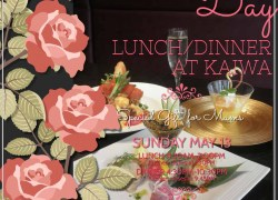 Join us for Mother's Day Lunch or Dinner!