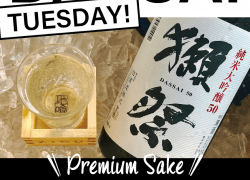 """Authentic Japanese Cuisine """"ZIGU"""" Special Tuesday Offer"""