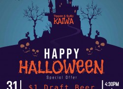 Halloween is just around the corner!