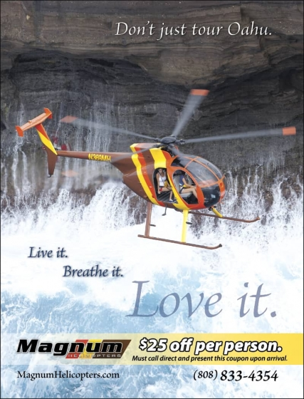 MagnumHelicopter