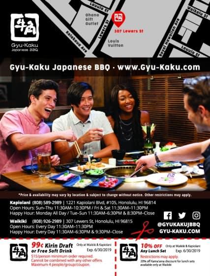 Gyukaku_040119