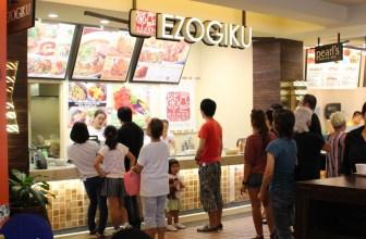 Notification of EZOGIKU in Waikiki closure