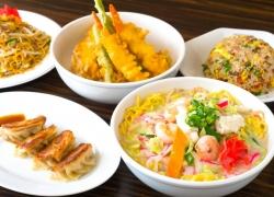 Featured Local Businesses: Ezogiku & 8 Fat Fat 8 Bar & Grille