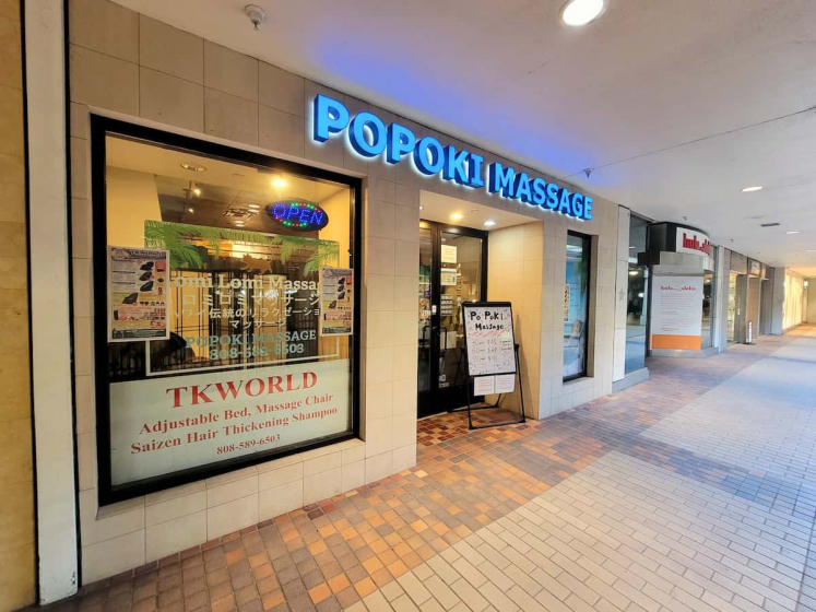 Located on the Makai (Ocean) side of Ala Moana, between Macy's and the Food Court.