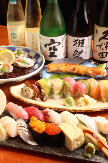 Enjoy a great selection of roll sushi and more!
