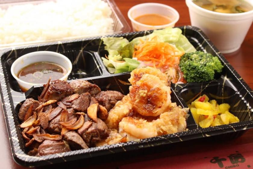 okonomiyaki chibo Filet Steak and Garlic Shrimp Bento